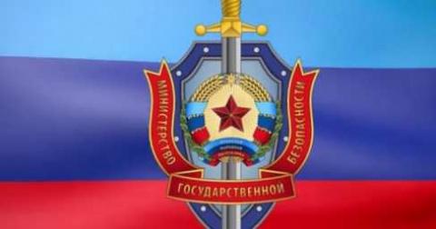 МГБ ЛНР возбудило уголовные …