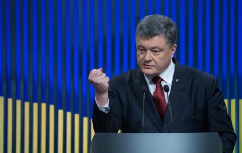 «Вальцман и барыга»: на Укра…