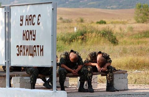 Почему галичане не хотят воевать в Донбассе?