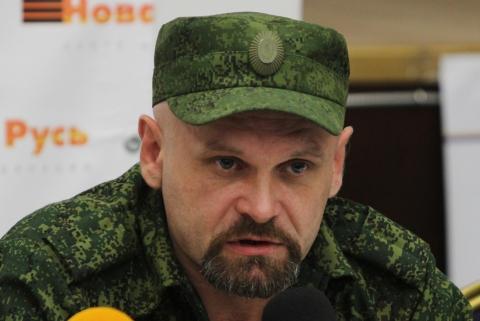 Заявление Алексея Мозгового о предательстве Новороссии