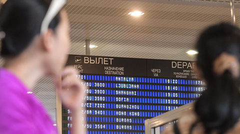 В аэропортах начали измерять…