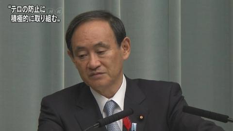 В Японии собираются усилить антитеррористические меры