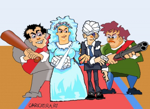 Свадебный гость