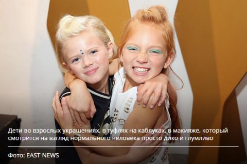 Дети это товар. Товар надо продвигать и продавать. Дмитрий Стешин