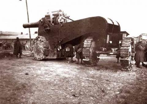 Безумные танки