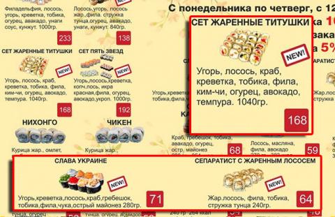В Одессе за сутки сгорело пять автомобилей и бар с «сепаратистами» в меню