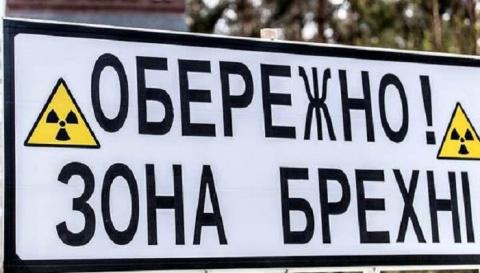 На Украине объявили новый бо…
