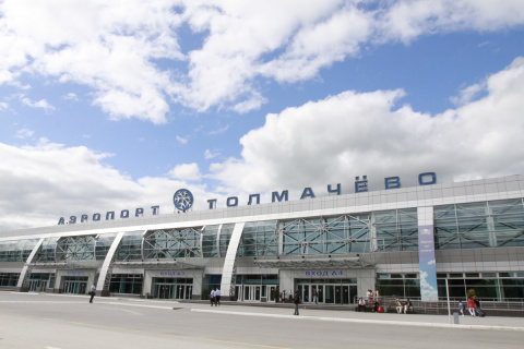 Аэропорт Толмачёво проводит …