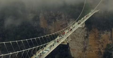 Самый высокий мост в мире, п…