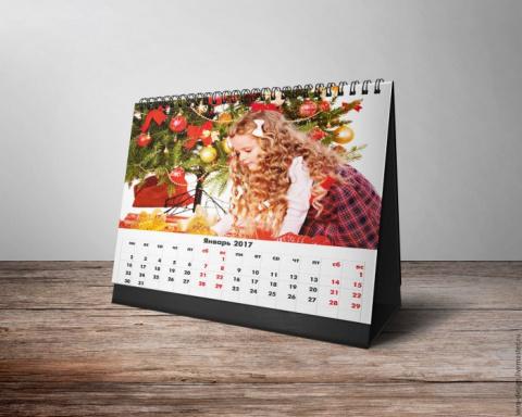 Изготовление календарей для …