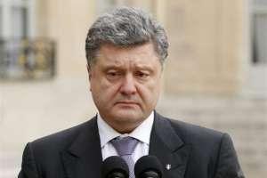 Порошенко тайно покинул Украину