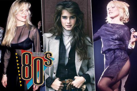 Актуальные модные приёмы из 80-х