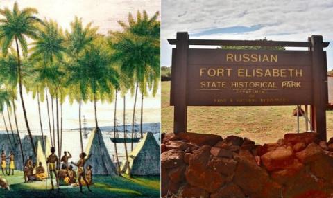 Гавайи, Сомали, Калифорния: земли, которые когда-то были русскими
