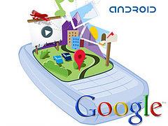 Эрик Шмидт: Google сосредото…