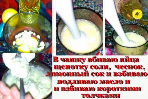 Луково-картофельный пирог под соусом али-оли…