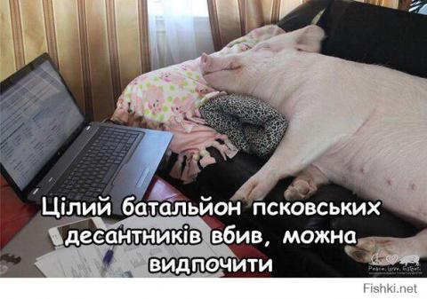 Донецк – информационные войны