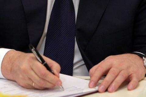 Янукович пишет письма Трампу…