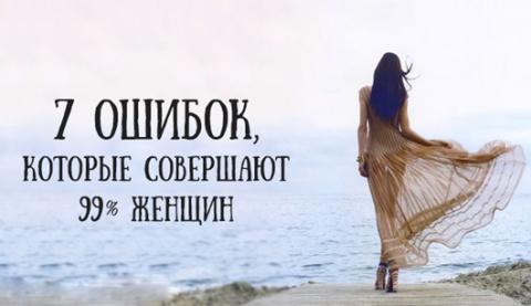 ДЕЛА ЖИТЕЙСКИЕ. Женщина стро…
