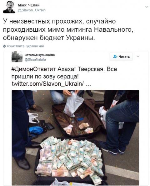 Деньги освоены: Навальный от…