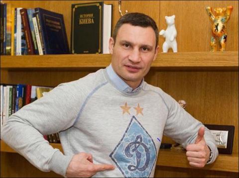 Украинцы будут мерзнуть этой…