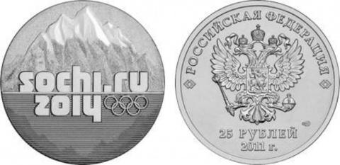 Монета номиналом 25 рублей