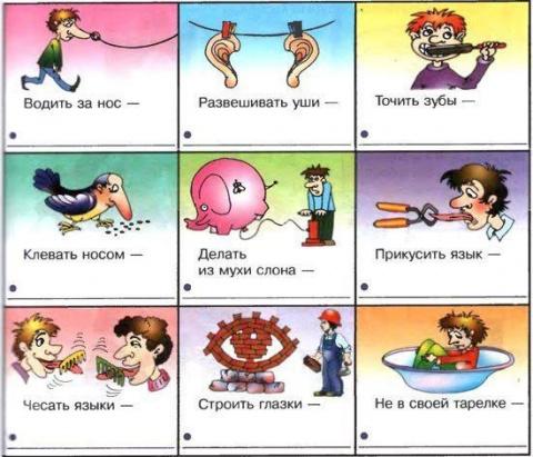 Великий и могучий русский язык!