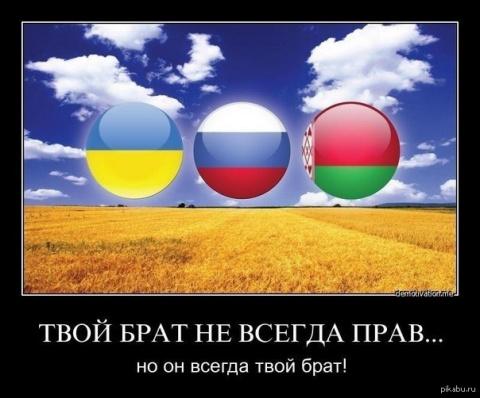 Письмо маленького человека  Украины.