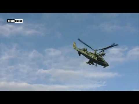 Вертолеты России Ка-52 провели боевые стрельбы