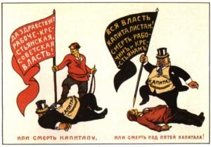 Главный вопрос революции 100 лет назад и сегодня