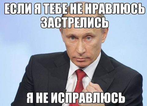 "Кочка мнения:  ""ХОД КОНЁМ: АВТОУДАР"""