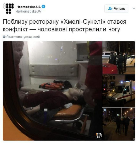 У ресторана в центре Киева произошла стрельба, ранен мужчина