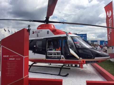 «Вертолеты России» продали в…