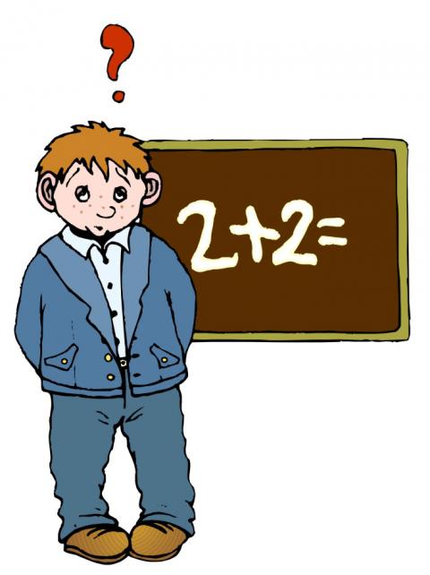 Подтяну по математике!