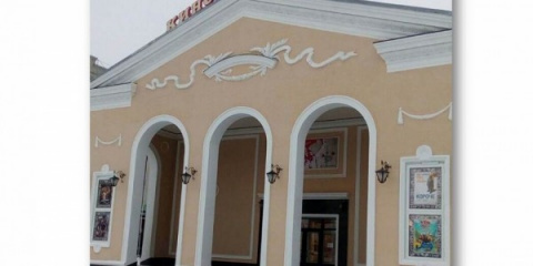 Кинотеатр «Мир» после 20-лет…