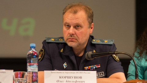 Появилось видео задержания замглавы ФСИН Коршунова