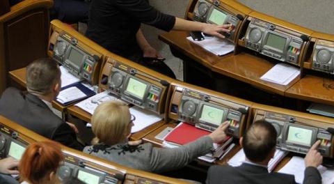 Ученое ворье украинской власти
