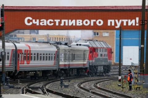 Литва отказалась от пассажирских железнодорожных перевозок в Москву