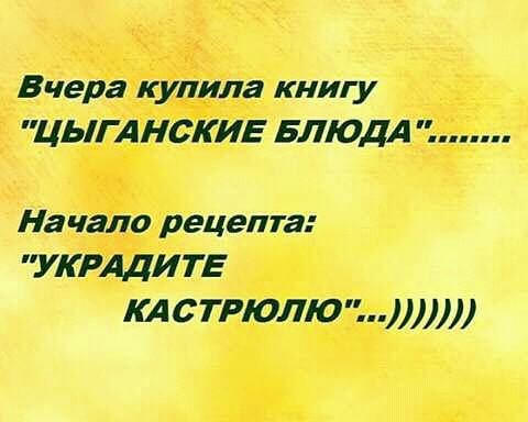 Счастье человека не в том, ч…
