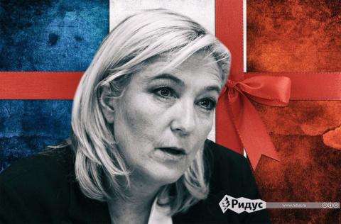 Враги Ле Пен приподнесли ей шикарный подарок