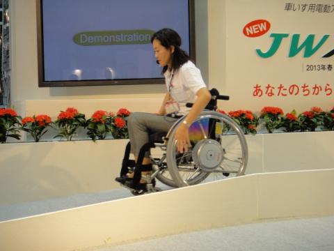 Токио проверили на доступность для колясочников