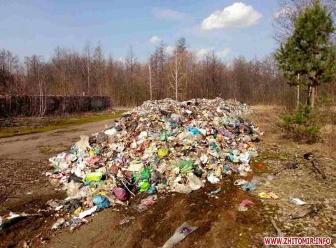 Львовский мусор продолжают р…