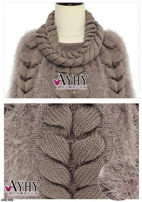 Пуловер азиатский колосок с доставкой
