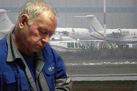 Внуково,авиакатастрофа, посл…