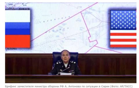 Россия идет ва-банк, или как…