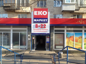 Воинствующий бандера вызвал полицию из-за говорящей по-русски продавщицы