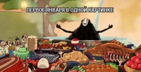 Фото-приколы про новогодний …