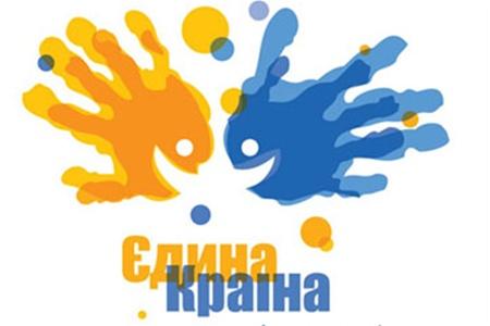 Целостность Украины – в чем …