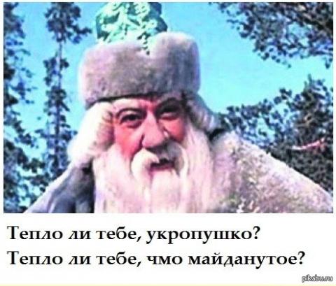 Пэрэмога деда Мороза
