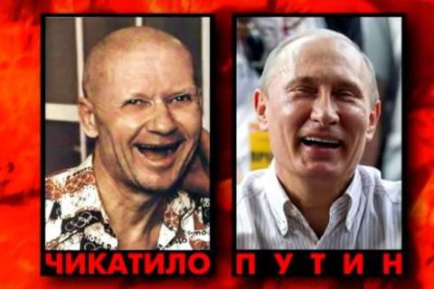 """""""Дорогой Владимир Владимиров…"""