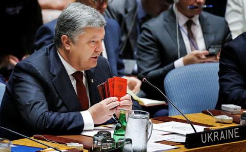 Не в пользу: Порошенко опозорился с очередными «убойными уликами» перед ООН